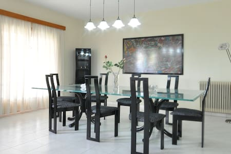 FAMILY APARTMENT NEAR  AIRPORT - Spata - Apartment