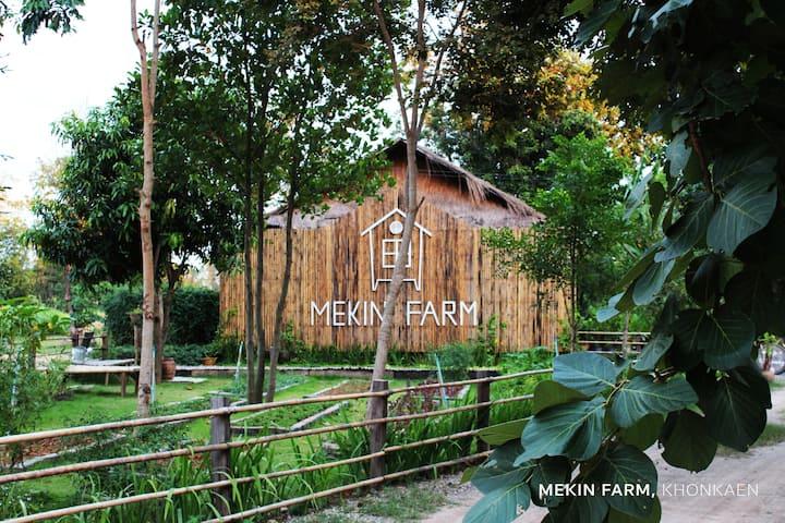MEKIN Organic Farm Homestay