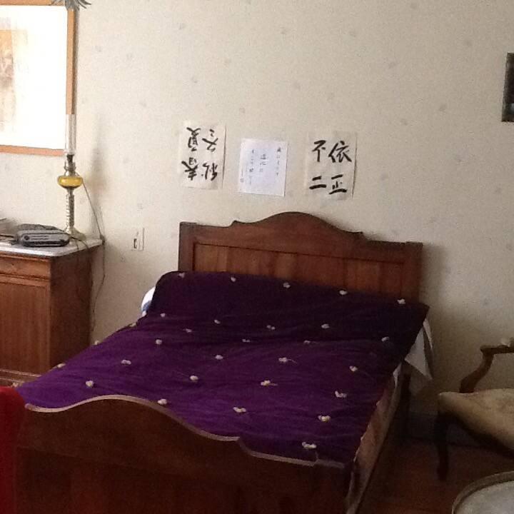 Chambre  dans  maison particulière UNE PERSONNE