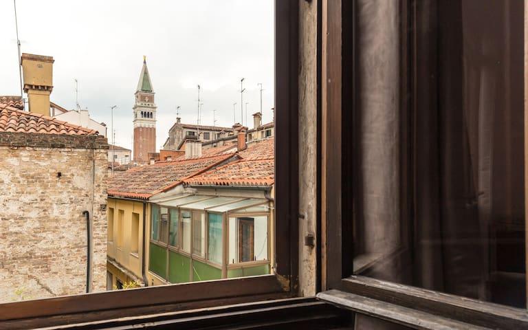 """Dolce Vita"" beautiful room next to San Marco - Venezia - Bed & Breakfast"