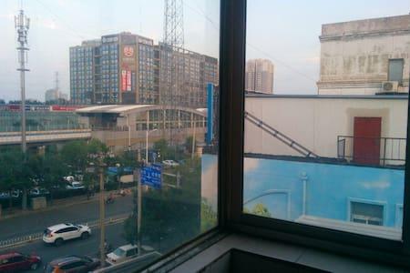3分钟到地铁五道口站阳光一居室整租 - Beijing - Apartamento