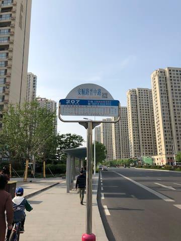 青岛北站 地铁3号线旁 越秀星汇蓝湾 三居室 观海房 能做饭 采光好