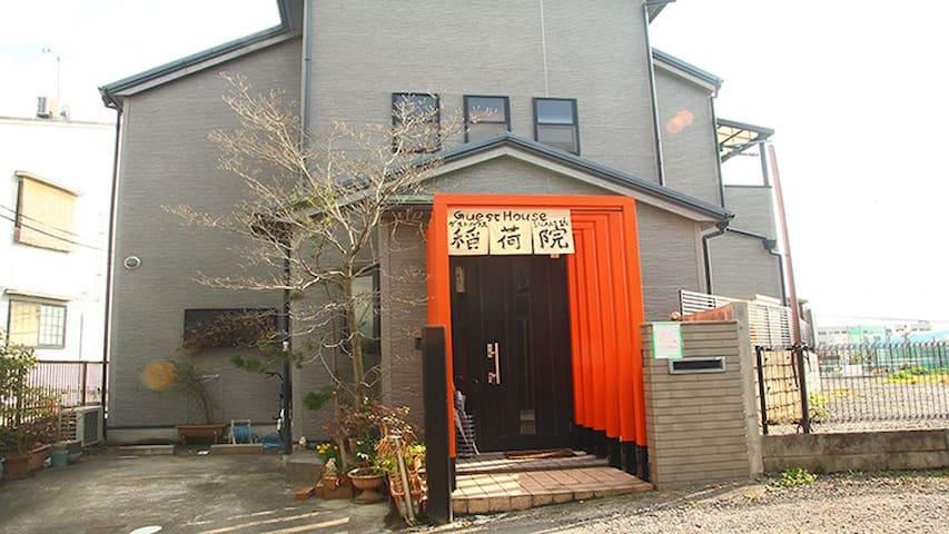 Inari-in Kagi room - Higashiyama Ward, Kyoto - Guesthouse