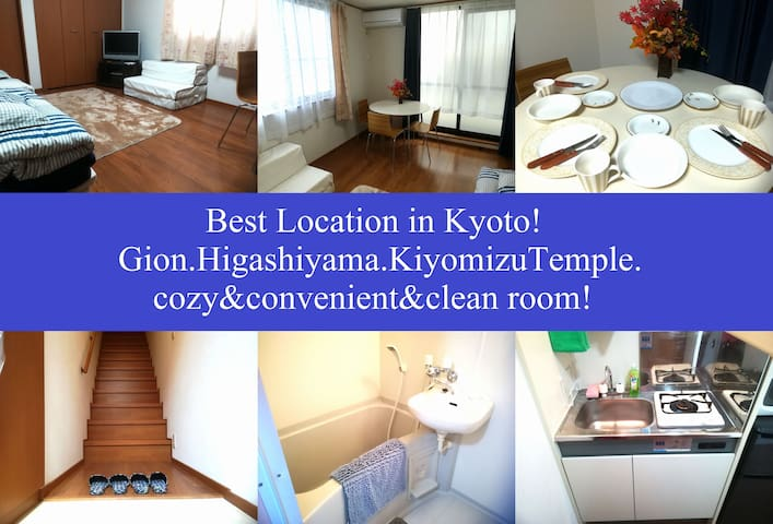 KiyomizuGojo sta.祇園、清水寺に近いCozy and clean room!(2F)