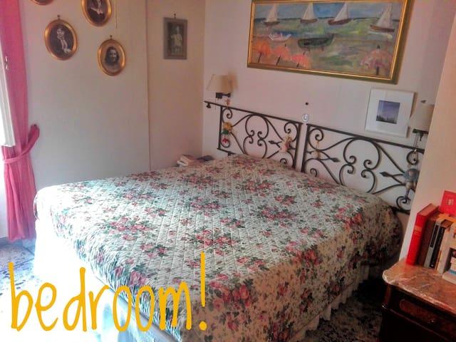 la camera – te bedroom – la habitacion -