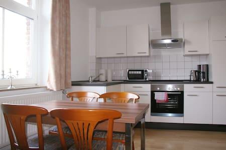 Appartements im Kamper Hof und Innenwall - Rheinberg