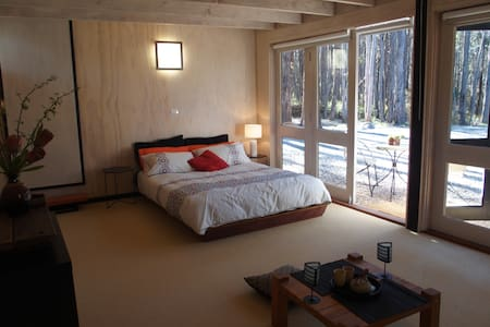 Tranquil Private Bushland Retreat - Daylesford - Daire