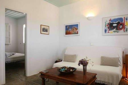 Lighthouse Apartments - Lavender - Faros