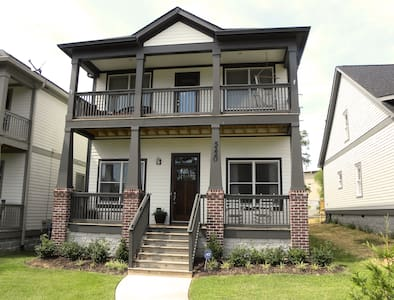 Beautiful Home, Minutes from Broadway - Nashville