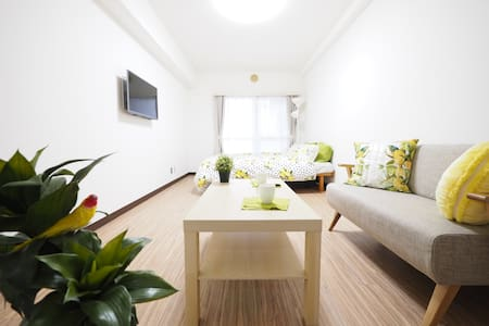 3min to Statio Studio near Odori Park +Mobile WiFi - Sapporo-shi