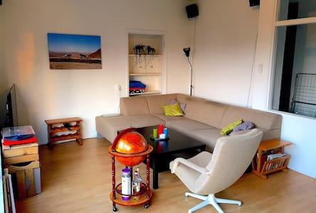 Privé kamer in Nijmegen! - Nimwegen - Wohnung