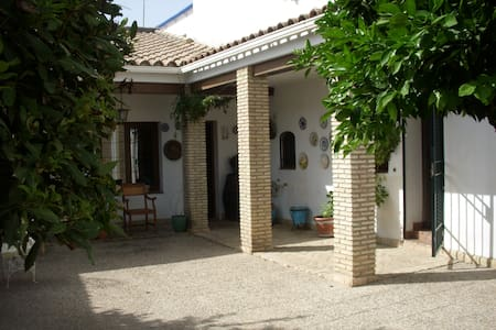 Chalet Los Naranjos - Cerro Muriano - 牧人小屋