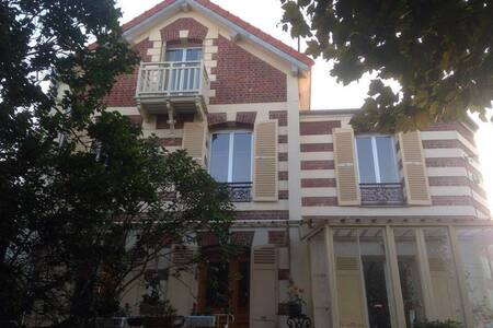 Studio/Private room 10 minutes from Paris - Meudon - Rumah
