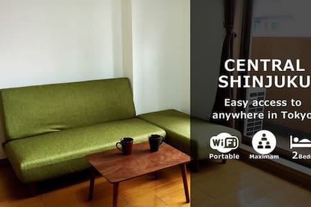 Feel like your home in the center of Shinjuku - Appartamento