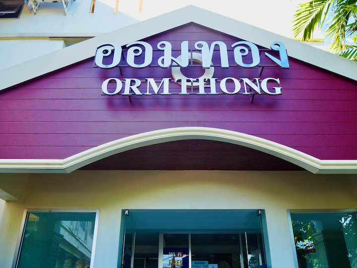 Standard Twin Room at Orm Thong Apartment