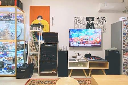 可能是上海最好玩小公寓!地铁口近虹桥超方便!Switch乐高黑胶磁带光剑咖啡机泡面墙精酿啤酒大赏!