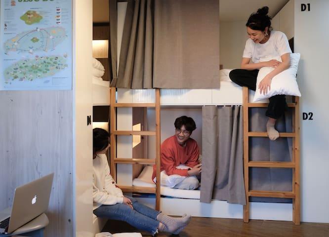 [BED RADIO/dormitory bed] Comfy & Cozy bed
