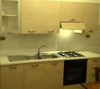NOLA? Price x2 - House in the green 10 minutes - Domicella - Apartament