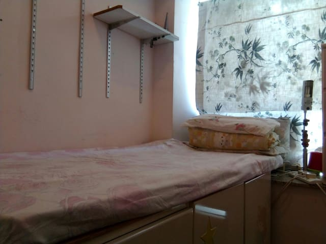 Single rm單人房 (bed床:180cm)