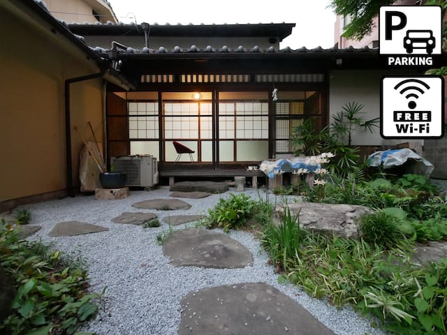 熊本駅から徒歩8分☆スミツグハウス グランパ/無料駐車場有/縁側,庭付き1組限定古民家