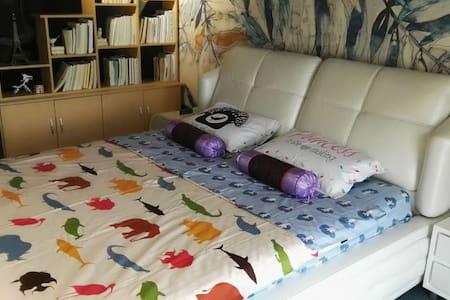 中央大街深度睡眠大床房 - Appartement