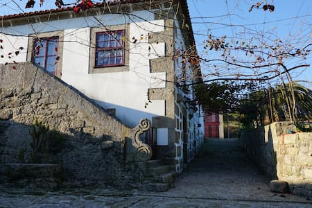 Quartos da Adega-Charming Country House(4 persons) - Balugães