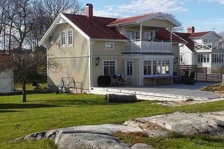 Flott hus på Koster