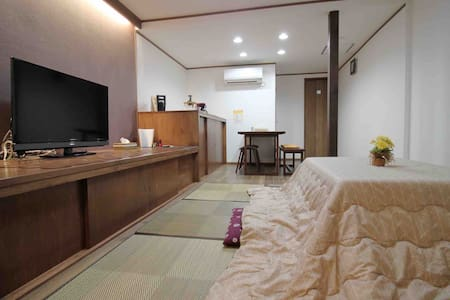 RENEWAL/FUNHOUSE桂川/PRIVATE HOUSE/WALKABLE TO JR