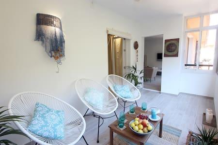 Mallorca Boutique Apartment terrace beach - Peguera - Appartement