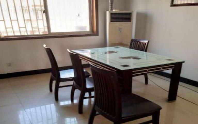 王府 - Wuxi - Apartment
