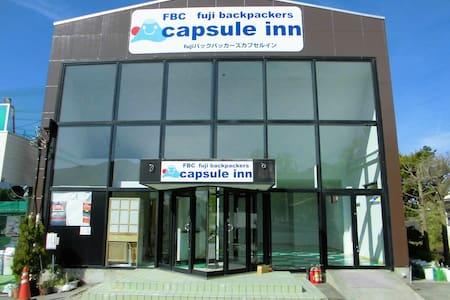 Newly open Capsule Hotel - Maison