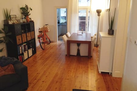 Perfect Lovely Apartment in Amsterdam! - Amsterdam - Wohnung