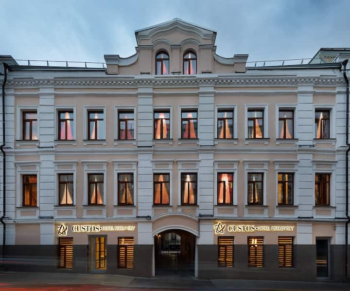 Отдельный номер в отеле Custos Petrovsky