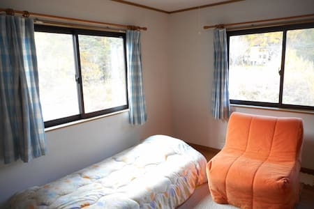 Houseshare with Japanese family - Hakuba-mura