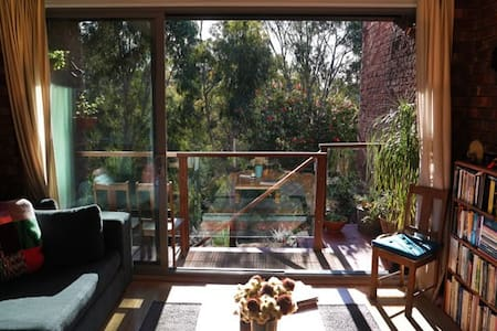 Ivanhoe townhouse with serenity and comfort - Ivanhoe - Apartament