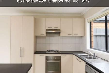Need short term accomodation - Cranbourne - House
