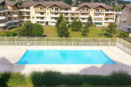 Vue sur le Mont Blanc, Charmant et design - Vétraz-Monthoux - Apartment
