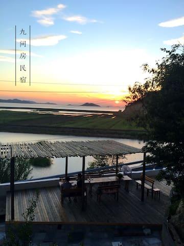 燕窝山景区的九间房民宿,Loft房,能让你真正静下来的地方 - 舟山市 - Bed & Breakfast