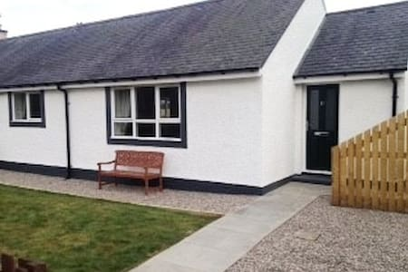 Drumnadrochit Holiday House