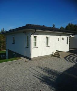SætreBO, prisvært privat rom med god standart - Ullensaker - Casa