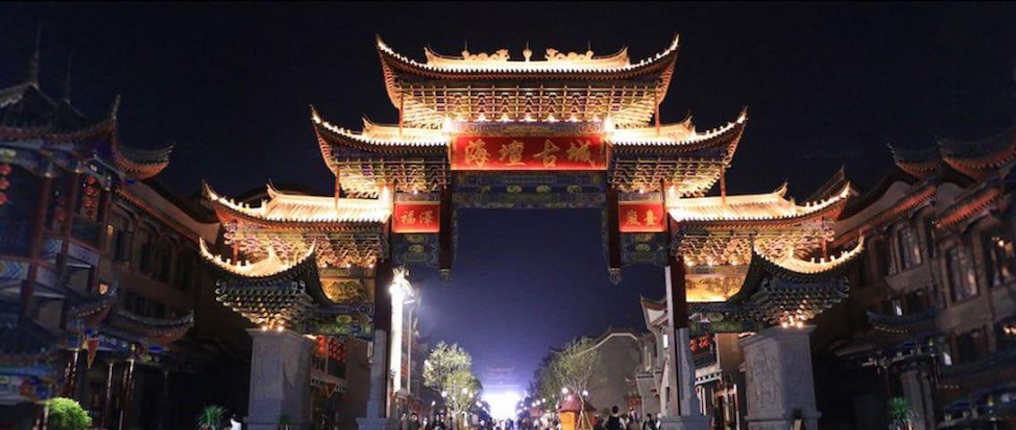 温馨大床,文化情怀 - Fuzhou