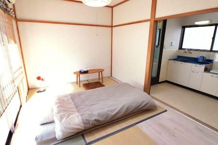 TAMA, TKY: Cozy Japanese style apartment - Tama-shi