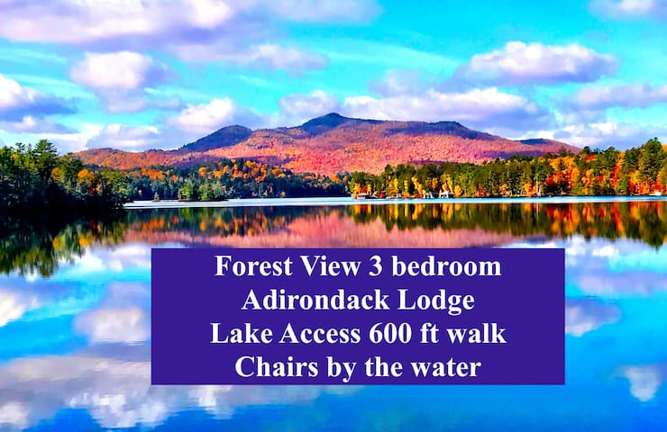 St.Regis Lake Arist, 2 bath 3 Bedroom 600' to lake