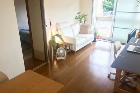 Waseda - Kagurazaka - cozy and bright apartment - Shinjuku-ku - Lägenhet