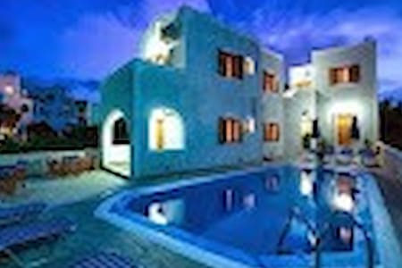 Santorini Kelenis Apartments - Karterados