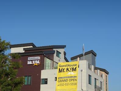Mr.KIM Guesthouse (Twin) - Gästhus