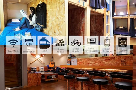 Enoshima GuestHouse 134(Dormitory) Mixed 1min Walk