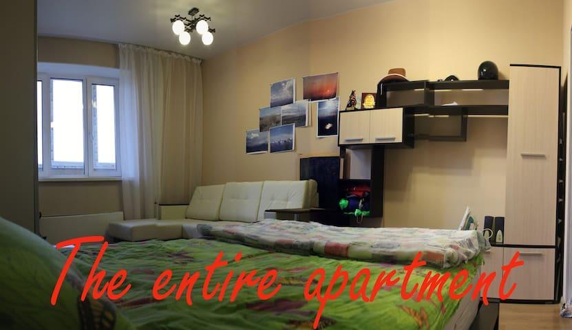 Soft colors interior flat - Kommunarka - Appartement