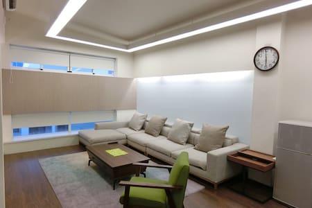 心森活,簡約北歐現代風格,絕品空間設計感,是您闔家或與朋友出遊台南的第一選擇~! - Tainan - Wohnung