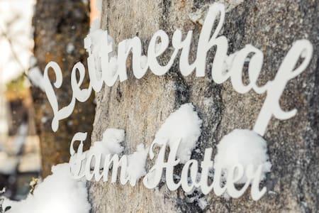 Zirbenzimmer Mayrhofen - Ramsau im Zillertal